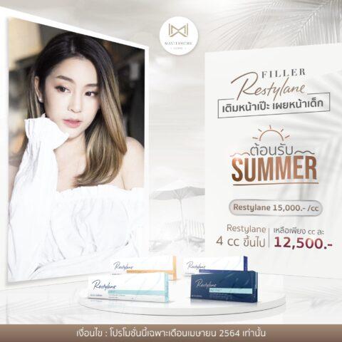 Promotion APR 2021_๒๑๐๔๐๒_0